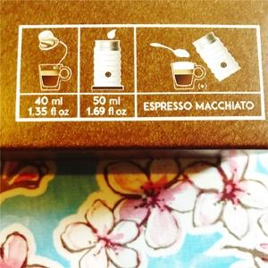 Nespresso's Barista Scuro coffee capsule box with Macchiato recipe